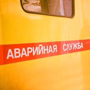 Аварийные службы Большеустьикинского