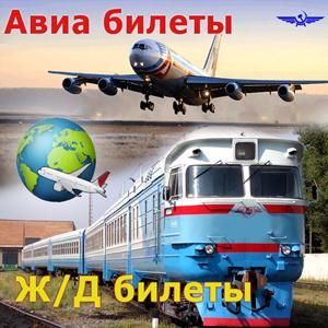 Авиа- и ж/д билеты Большеустьикинского