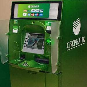 Банкоматы Большеустьикинского