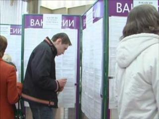 Центры занятости Большеустьикинского