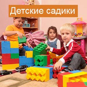Детские сады Большеустьикинского