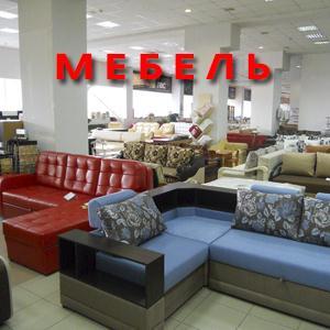 Магазины мебели Большеустьикинского