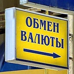 Обмен валют Большеустьикинского