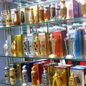 Парфюмерные магазины Большеустьикинского