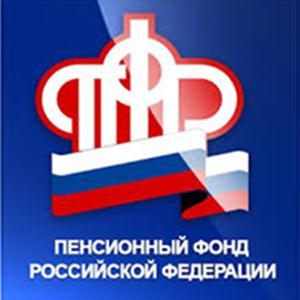 Пенсионные фонды Большеустьикинского