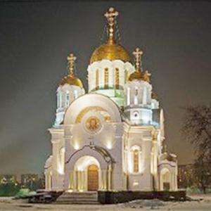 Религиозные учреждения Большеустьикинского