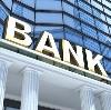 Банки в Большеустьикинском