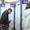 Центры занятости в Большеустьикинском