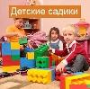 Детские сады в Большеустьикинском