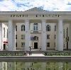 Дворцы и дома культуры в Большеустьикинском