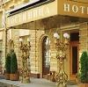 Гостиницы в Большеустьикинском