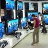 Магазины электроники в Большеустьикинском