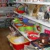 Магазины хозтоваров в Большеустьикинском