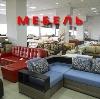 Магазины мебели в Большеустьикинском
