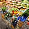 Магазины продуктов в Большеустьикинском
