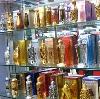 Парфюмерные магазины в Большеустьикинском