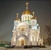 Религиозные учреждения в Большеустьикинском