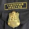 Судебные приставы в Большеустьикинском