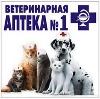 Ветеринарные аптеки в Большеустьикинском