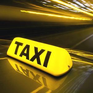 Такси Большеустьикинского