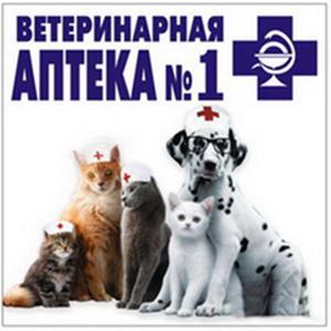 Ветеринарные аптеки Большеустьикинского